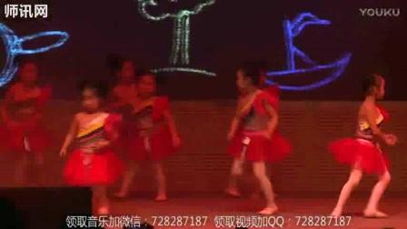 师讯网推荐-元旦幼儿园亲子舞蹈--洋娃娃的舞会