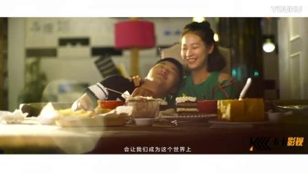 白小白《最美情侣》MV_高清