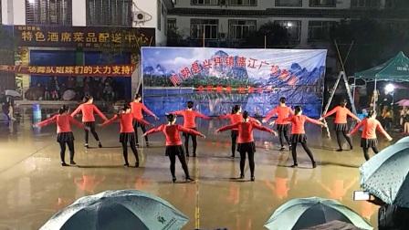 兴坪漓江广场舞队――醉美漓江大联欢 兴坪舞动队表演动感桑巴