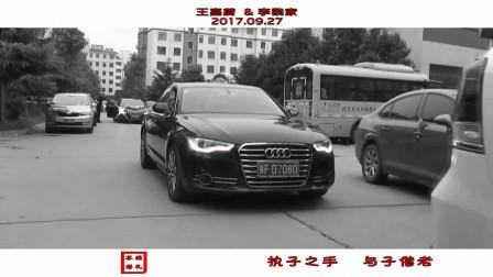苏雅 王嘉蔚 MV 9.27