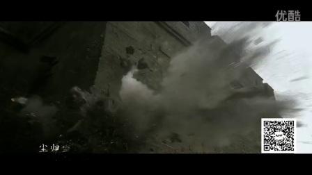 《大明劫》小野丽莎MV