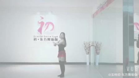 初•东方舞瑜伽舞蹈视频