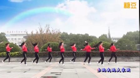 茉莉广场舞 舞动宁波DJ 背面