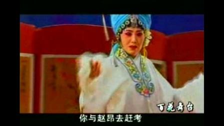 道情张廷秀私访全剧(李艳玲 蔡水英)太康道情团
