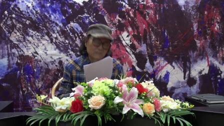 北京石齐画院第十六期新中国画画家班第六讲理论