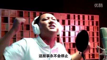 CEIBS 15SH3 班歌MV