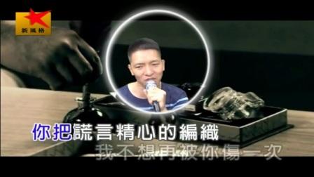 爱剪辑-伤心城市-唱够MV制作
