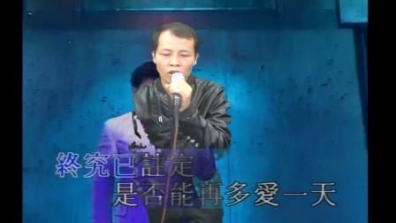 爱剪辑-天意-唱够MV制作