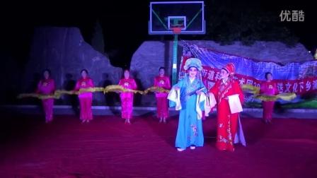 刘桂美健身舞蹈队白马石演出  十八相送