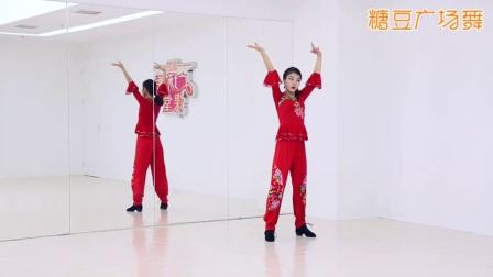 《九妹》糖豆廣場舞