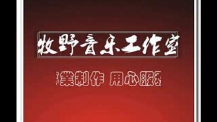 2018狗年少儿春晚开场舞蹈音乐-小狗闹大年【3分