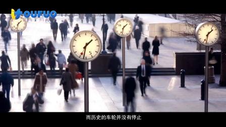 欧孚指纹锁宣传片|广州花都影视广告公司花都影