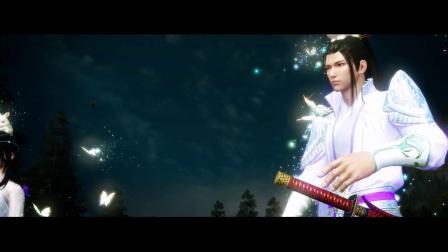 【陌上花】天涯明月刀《何处不天涯》剧情MV 剑