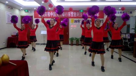 舞蹈《最美的中国》 胜南社区现河党员服务社舞