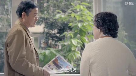 搜狗智能語音輸入法廣告