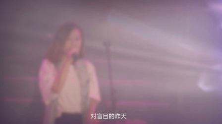 锐豆乐队ReDor-Spotlight(Live) Official MV