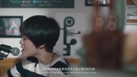 张亚东力赞荣耀制噪者皮蛋MV
