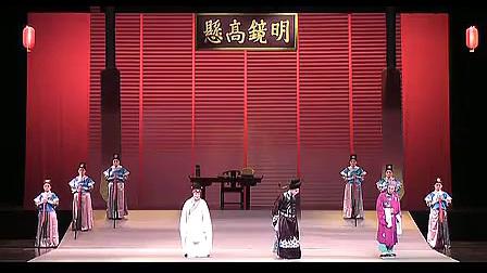 新编古装剧曲剧窦娥冤全场(张晓红)