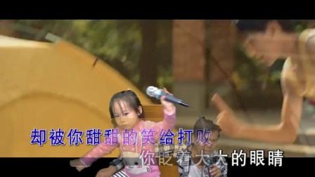 宠爱-唱够MV迷你KTV制作