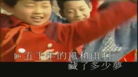 中国人-唱够MV迷你KTV制作
