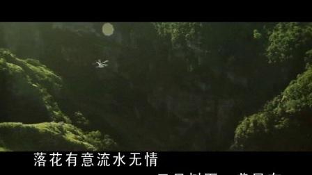 凉凉(三生三世十里桃花).吴沿mv