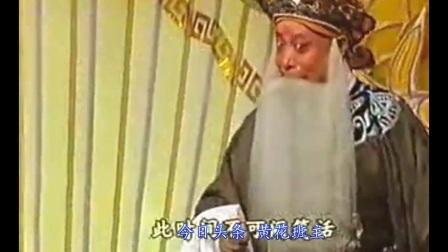 20年前的马派名家 张学津 经典京剧淮河营选段