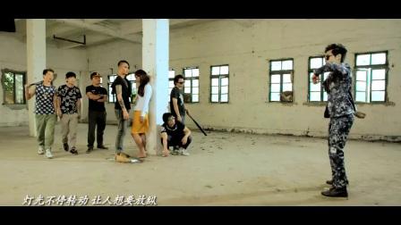 社会摇MV音乐