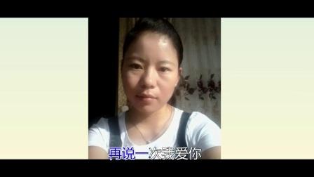 2017刘贝贝31岁生日MV