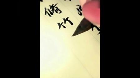 书法清宫美女手抄小楷《兰亭序》, 手美字更美