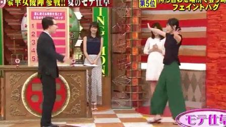 你们老婆新垣结衣参加综艺节目,超级可爱酥爆