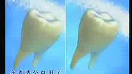 那些年的老广告(1990-2010) 26、立白去渍牙膏之