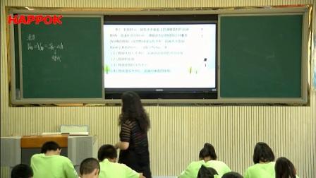 人教版初中物理九年级《中考物理总复习--计算专题》内蒙古-汤秀萍
