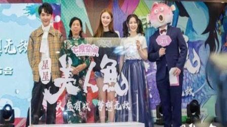 《美人鱼2》和电视剧版选拔女主角综艺节目12月
