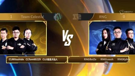 2017《黄金世俱杯》炉石小组赛第七轮RNG  VS  CL