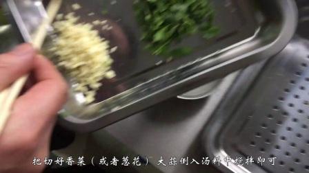 白色精品臭豆腐diy制作流程