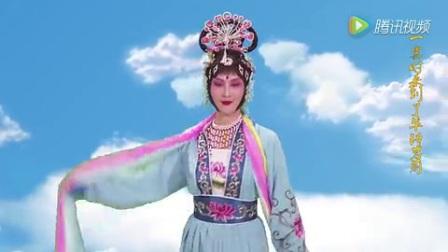 京剧电影《天女散花》徐丽萍超清