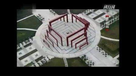 【中国 信阳】三省通衢 战略要地-城市宣传片_高