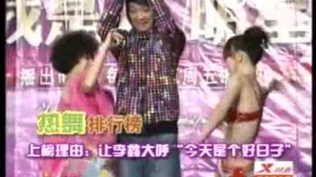 两美女对主持人跳热舞,主持人一脸尴尬大呼: