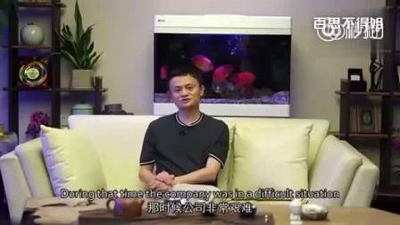 马云在家自拍12分钟视频,创业中的小伙伴一定要