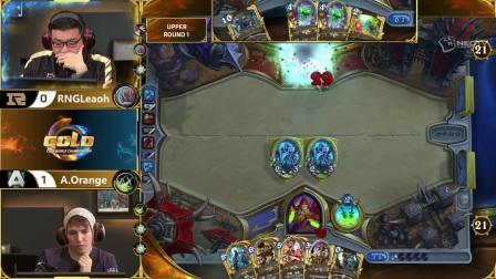 2017《黄金世俱杯》炉石淘汰赛第一轮RNG  VS  A
