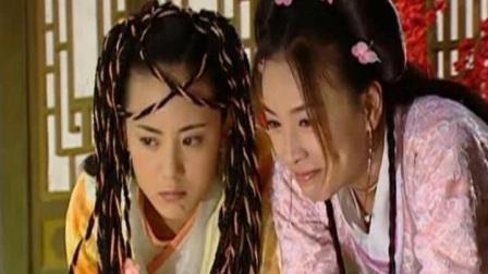 没有玻尿酸年代的古装美女之《花姑子》,王艳