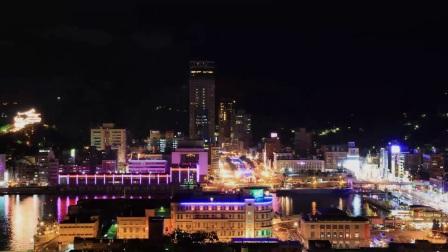 台湾基隆宣传片- 您不能錯過的城市 Keelung - the