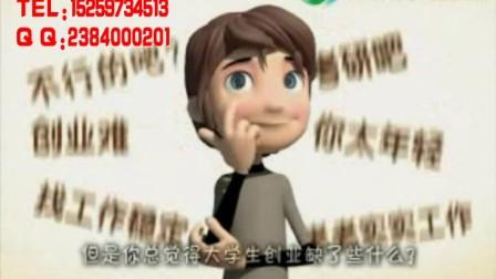 台州MG动画设计■台州飞碟说动漫制作■台州fl