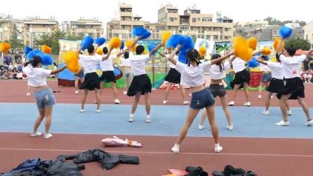 2015 彰師大運動會啦啦隊比賽_特教系