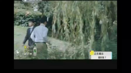 猎豺狼 第07集 年代剧 谍战剧 李宗翰、胡丹丹