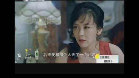 猎豺狼 第08集 年代剧 谍战剧 李宗翰、胡丹丹