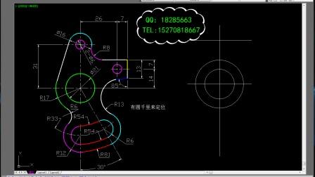 海滨CAD视频小车教学加减挡正确的操作方法图片
