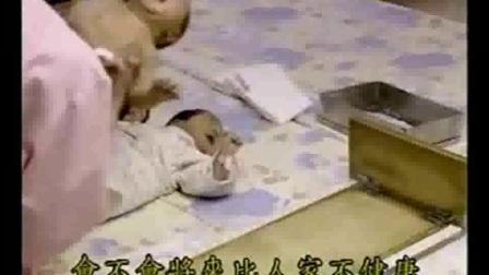 新生儿护理宝宝婴儿起名湿疹新生儿护肚脐如何护理新生儿视频