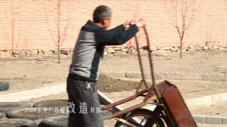 河北省承德市围场县乡村教师李广