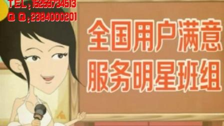乐清MG动画设计■乐清飞碟说动漫制作■乐清fl
